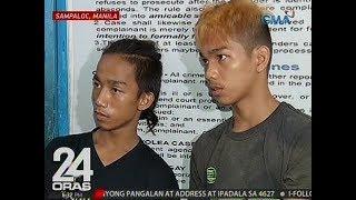 24 Oras: Magkakapatid na nag-amok at nanakit ng kanilang mga kapitbahay, arestado