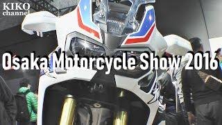 getlinkyoutube.com-大阪モーターサイクルショー2016 Motorcycle Show Japan