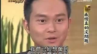 封面人物 - 張智霖&袁詠儀