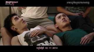 getlinkyoutube.com-ក្មេងស្ទាវ អ្នកលេងខោខ្លី / Dangerous Boys - Official Trailer - Khmer Dub