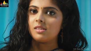 getlinkyoutube.com-Love You Bangaram Movie Scenes   Shravya Romance with Rajiv   Sri Balaji Video