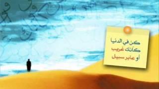 getlinkyoutube.com-دعاء مبكي .. الشيخ ياسر الدوسري .. دعاء عظيم ..