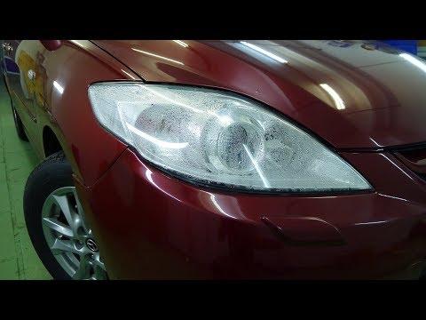 Ремонт фары Mazda 5 Устранение причин и последствий запотевания фары