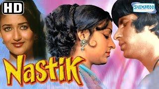 getlinkyoutube.com-Nastik {HD} - Amitabh Bachchan - Hema Malini - Pran - Deven Varma - Old Hindi Movie