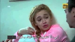 getlinkyoutube.com-حب للايجار حلقة 27 kiralık aşk