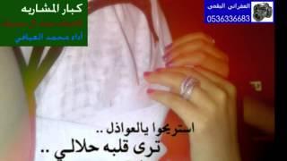 getlinkyoutube.com-شيلة الحزن قبلك في حياتي مخاويه اداء محمد العيافي