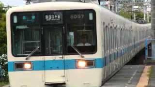 getlinkyoutube.com-京王線が倒せない by小田急線