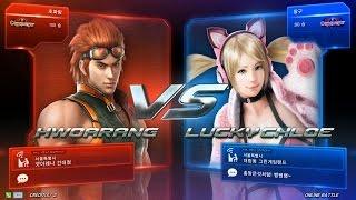 getlinkyoutube.com-TEKKEN 7 9/16 Super Hwoarang(Hwoarang) vs Chadonam(Chloe) (철권7 초화랑 vs 차도남)