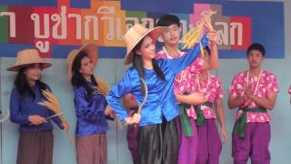 getlinkyoutube.com-เต้นกำรำเคียว สุทธิวราราม By ครูไทยวัยกระเตาะ