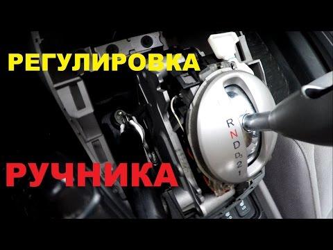 Проверка и регулировка стояночного тормоза (ручника) Honda Civic 4D