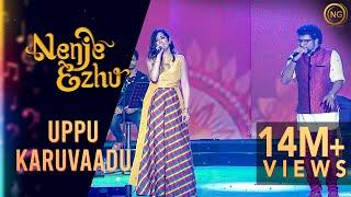 Uppu Karuvaadu - Mudhalvan | A.R. Rahman's Nenje Ezhu width=