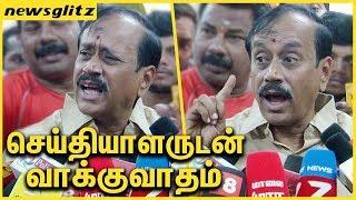 செய்தியாளருடன் வாக்குவாதம் : H Raja about Fire Accident in Madurai Meenakshi Temple | Latest Speech