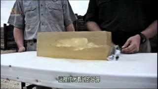 getlinkyoutube.com-高畫質歷史頻道 - 狙擊槍的威力