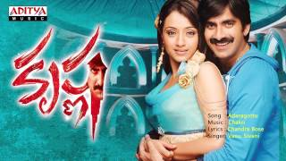 Krishna Telugu Movie | Adaragottu | Full Song width=