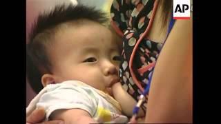 Vietnamese set domestic record for mass breastfeeding