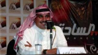 getlinkyoutube.com-ردية ابراهيم الشيخي وسلطان الهاجري