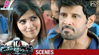 getlinkyoutube.com-10 Endrathukulla Tamil Movie | Vikram and Samantha argue at the class | Samantha gets kidnapped