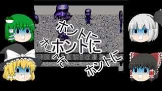 【ゆっくり実況】夏だ!ホラーだ!青鬼だ! part6 (end)