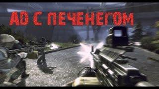 getlinkyoutube.com-День Печенега: звук 4 Печенегов, черепашьи бега!