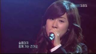 getlinkyoutube.com-장리인 Feat 시아준수 - Timeless(2006 09 17)