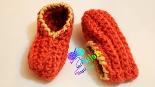 getlinkyoutube.com-كروشيه حذاء لاى مقاس بغرزه البليسيه للمبتدئين \for BeginnerCrochet shoes all sizes \Rib Stitch