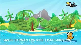 Peter Pan - Greek stories for kids. Greek books for kids