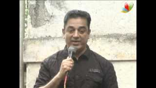 Kamal Hassan: I want to leave India | Emotional press meet | Viswaroopam Judgement