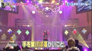getlinkyoutube.com-【2014歌唱王】準決勝⑦にじいろ(絢香)/藤井舞乃空ちゃん(9)小学4年生[2-3]