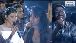 getlinkyoutube.com-Celebrities speak about Kamal in Thoonga Vanam Audio Launch | Dhanush | Trisha | Shruti Hassan