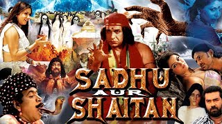 Sadhu Aur Shaitan - Super Hit Full Hindi Movie II Latest Hindi Movies HD width=