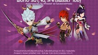 getlinkyoutube.com-Seven Knights - เปิดหาเอส 1000บี้ ผสม3คู่+1คู่(รี1รอบ)
