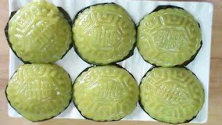 Ang Ku Kueh (紅龟粿; Kuih Angkoo) **