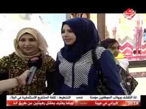 ضربة شاطر قناة الرشيد - 24-4-2015
