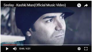 Seelay - Kashki Man