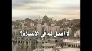 getlinkyoutube.com-نصب الشيطان فوق جبل عرفة
