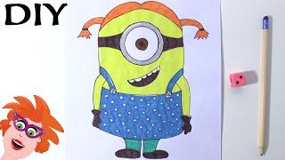 getlinkyoutube.com-Hoe teken ik een Minion? Ik leer je een Minion tekenen Step-by-step