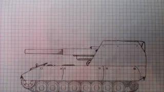 getlinkyoutube.com-Как нарисовать танк G.W. E100/ How to a draw tanks G.W. E100