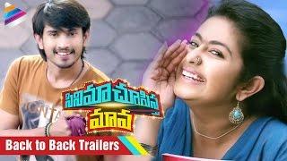 getlinkyoutube.com-Cinema Chupistha Mava   Back to Back Release Trailers   Raj Tarun   Avika Gor   Telugu Filmnagar