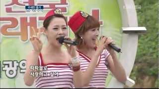 getlinkyoutube.com-Aurora - Times 4 (DOUDOUBLE) / [K-pop] channel KBS1 HD Outdoor Special Stage.mp4