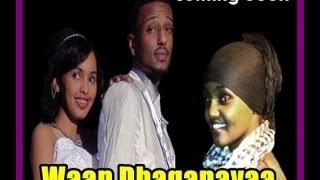 getlinkyoutube.com-Coming Soon Waan dhaqanayaa