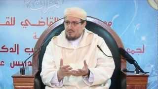 شرح كتاب جمع الجوامع الدرس 12 - د. محمد الروكي
