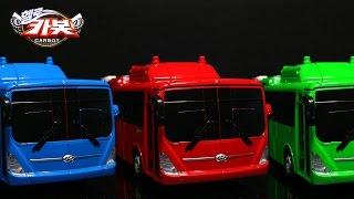 getlinkyoutube.com-헬로카봇2 장난감 로드세이버 세이버 에어로시티 버스 세이버로봇 변신 컬러합성 스톱모션 동영상 HelloCarbot2 Transformers ColorChange