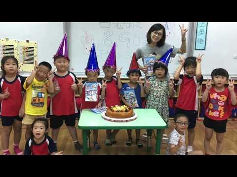 臺中市外埔國小附幼106白兔班開學週 - YouTube