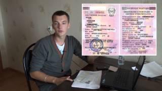 getlinkyoutube.com-Как проверить документы перед покупкой автомобиля.