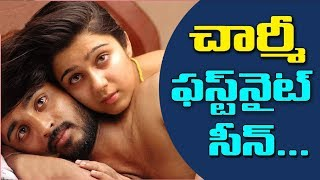 getlinkyoutube.com-Charmi Hot First Night Scene - Kshana Kshanam Bhayam Bhayam Movie