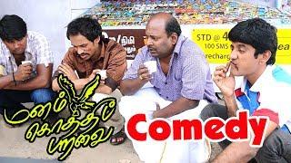 Manam Kothi Paravai | Tamil movie comedy scenes | Soori best comedy scenes |Singampuli comedy scenes