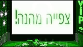 getlinkyoutube.com-מיקמק -קודים לצאט אנגין