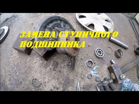 Замена подшипника передней ступицы Renault Megane 2