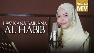Sheryl Shazwanie   Law Kana Bainana Al Habib (Official Music Video)