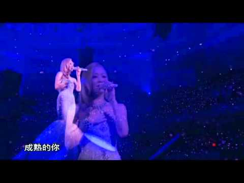 Koda Kumi  16. Moon crying (Premium Night LIVE)